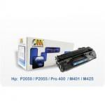 Toner Compatível HP CF280