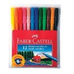 Caneta Hidrocor Faber-Castell